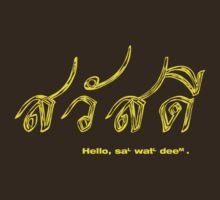Sawasdee, Hello. by LINEart