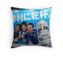 the greatest ad ever! Throw Pillow