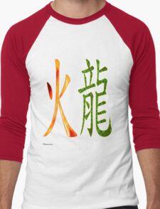 Fire Dragon   1916 and 1976 Men's Baseball ¾ T-Shirt