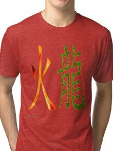 Fire Dragon   1916 and 1976 Tri-blend T-Shirt