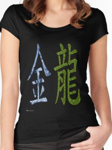 Metal Dragon  1940  and   2000  Women's Fitted Scoop T-Shirt