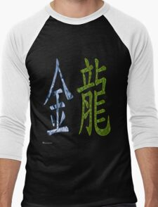 Metal Dragon  1940  and   2000  Men's Baseball ¾ T-Shirt