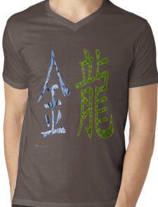 Metal Dragon  1940  and   2000  Mens V-Neck T-Shirt