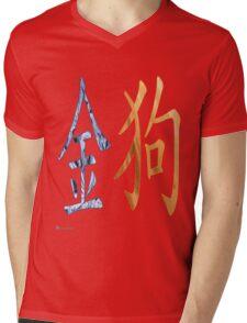 Metal Dog 1910 and 1970 Mens V-Neck T-Shirt