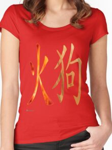 Fire Dog 1946 and 2006 Women's Fitted Scoop T-Shirt