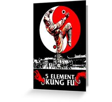 5 Element Kung Fu. Greeting Card