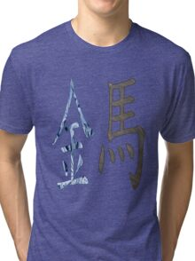 Metal Horse 1930 and 1990 Tri-blend T-Shirt