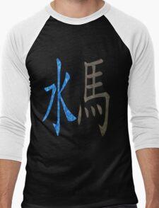 Water Horse 1942 and 2002 Men's Baseball ¾ T-Shirt
