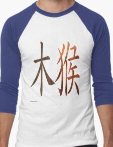 Wood Monkey 1944 and 2004 Men's Baseball ¾ T-Shirt