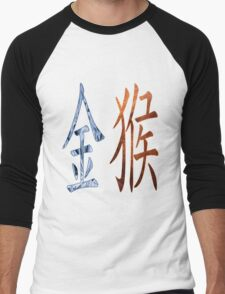 Metal Monkey  1920 and 1980 Men's Baseball ¾ T-Shirt