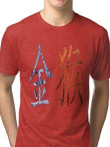 Metal Monkey  1920 and 1980 Tri-blend T-Shirt