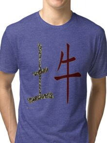 Earth Ox  1949 and 2009 Tri-blend T-Shirt