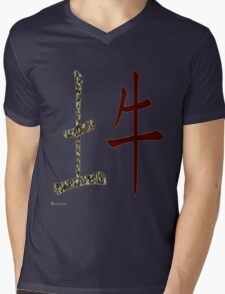Earth Ox  1949 and 2009 Mens V-Neck T-Shirt
