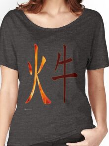 Fire Ox 1937 and 1997 Women's Relaxed Fit T-Shirt