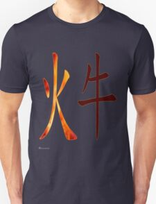 Fire Ox 1937 and 1997 T-Shirt