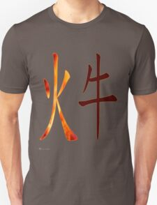 Fire Ox 1937 and 1997 Unisex T-Shirt