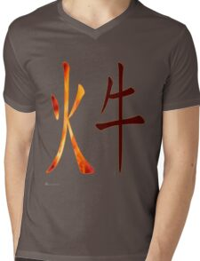 Fire Ox 1937 and 1997 Mens V-Neck T-Shirt