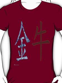 Metal Ox 1961 T-Shirt