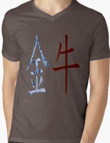 Metal Ox 1961 Mens V-Neck T-Shirt