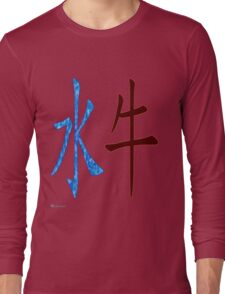 Water Ox 1913 and 1973 Long Sleeve T-Shirt