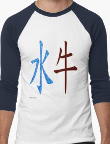 Water Ox 1913 and 1973 Men's Baseball ¾ T-Shirt