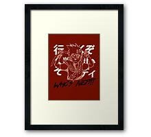 "Sakura ""Who's next"" Street Fighter Framed Print"