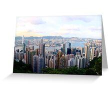 HK Panorama at Sunset V - Hong Kong. Greeting Card