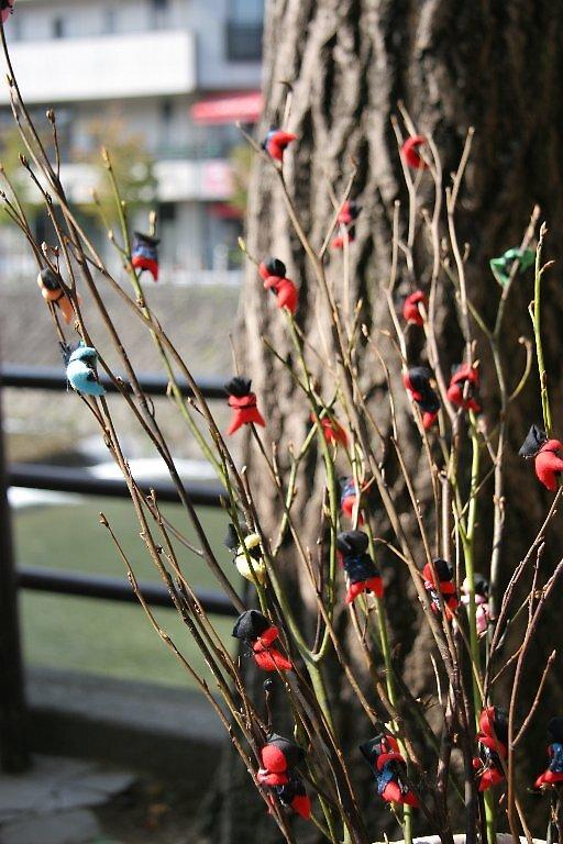 Takayama - Happy charms by Trishy