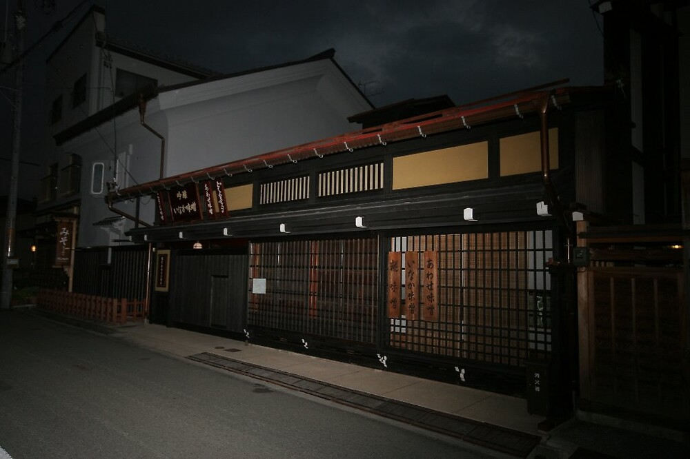 Takayama - Night Moves I by Trishy