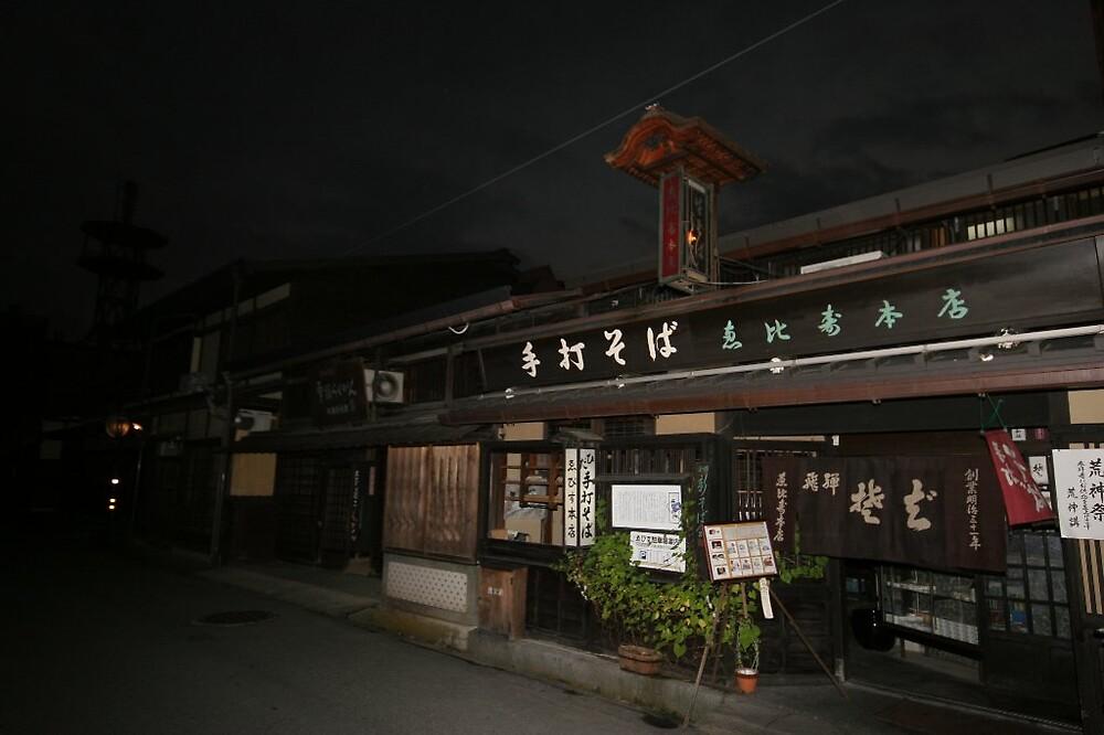 Takayama Shuts Shop by Trishy