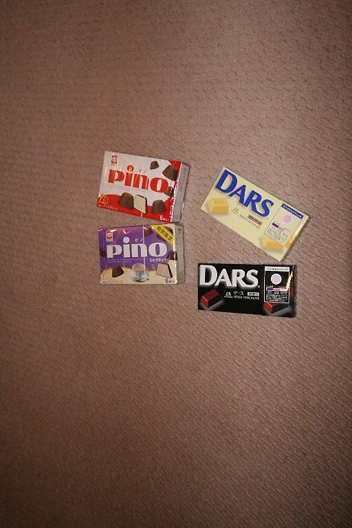 Chilling out with DARS and PINO by Trishy