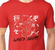 "Sakura ""Who's next"" Street Fighter Unisex T-Shirt"