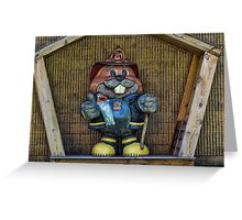 Fire fighter  Greeting Card