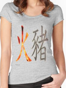 Fire Pig 1947 and 2007 Women's Fitted Scoop T-Shirt