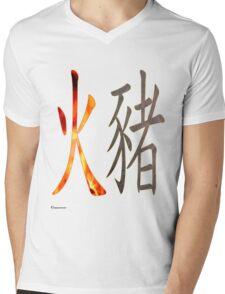 Fire Pig 1947 and 2007 Mens V-Neck T-Shirt