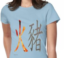 Fire Pig 1947 and 2007 Womens Fitted T-Shirt