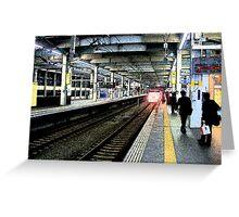 Shinkansen To Kyoto Greeting Card