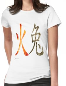 Fire Rabbit  1927 and 1987  Womens Fitted T-Shirt