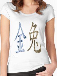 Metal Rabbit 1951 Women's Fitted Scoop T-Shirt