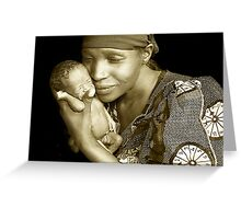 'Mother and child' Northern Rwanda. By Rebecca Zachariah & Melinda Kerr Greeting Card