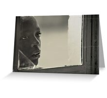 'Aching,' Northern Rwanda Greeting Card