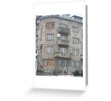 Bullet Hole Building Greeting Card