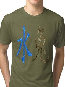 Water Rabbit  1963 Tri-blend T-Shirt