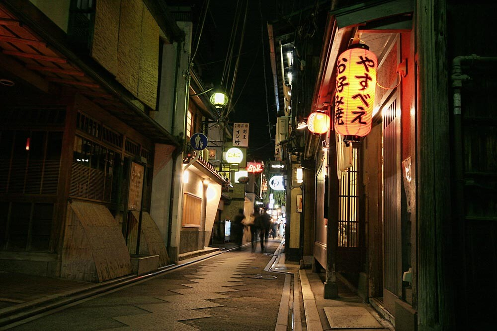 Pontocho Alley - Kyoto by Trishy