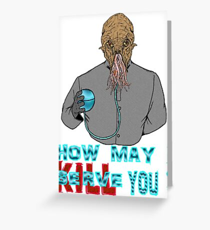OOD Servant Greeting Card