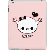 Cute Rawr Monster iPad Case/Skin