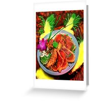 MACADAMIA NUT CRUSTED AHI TUNA WITH GRILLED MAUI ONION RELISH by miguel Greeting Card