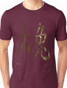 Wood Rabbit  1915 and 1975 Unisex T-Shirt