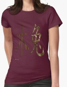 Wood Rabbit  1915 and 1975 Womens Fitted T-Shirt