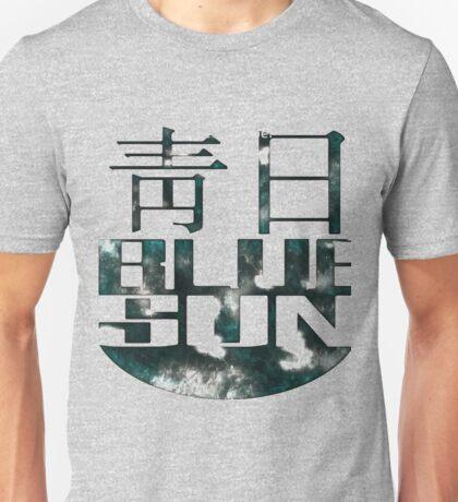 inevitable Unisex T-Shirt